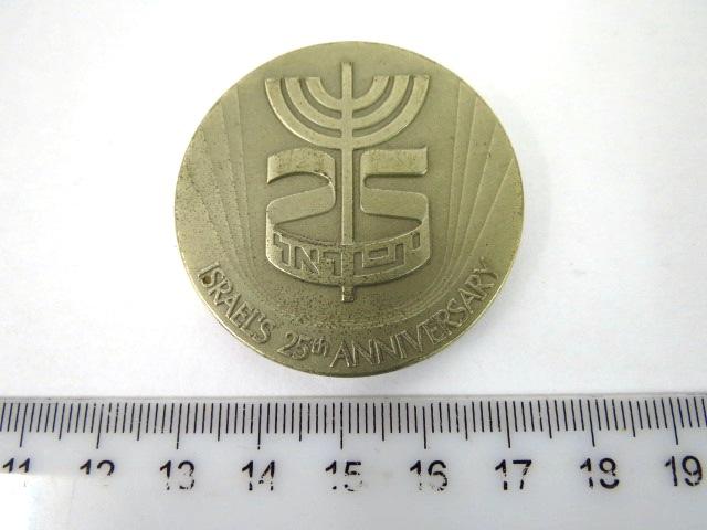 """מדלית כסף 935 לכבוד היובל הכ""""ה של מדינת ישראל, 1973"""