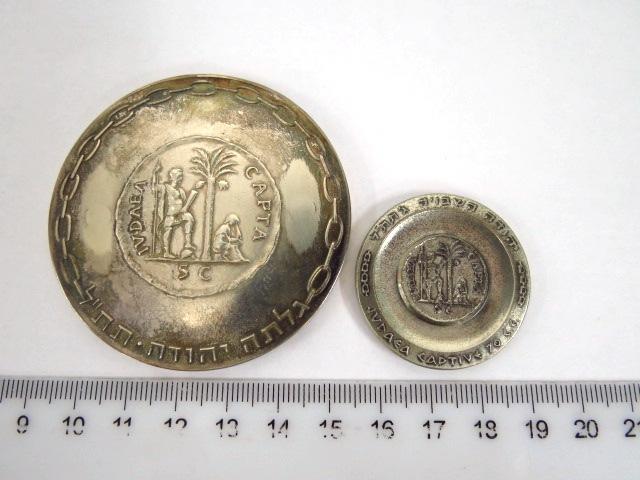 """שתי מדליות Judaea Capta עשור לחירות ישראל, תשי""""ח מצופה כסף, וכסף 30 גרם"""