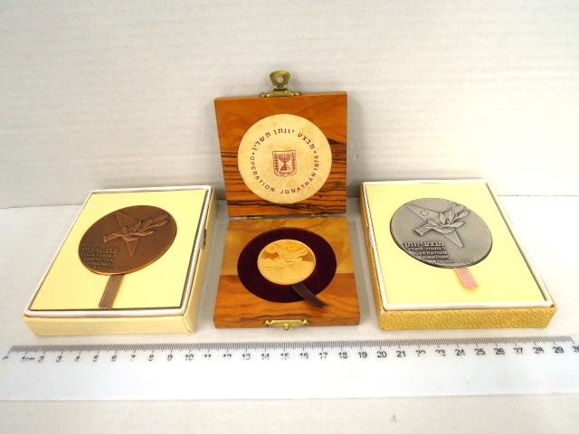"""שלוש מדליות, מבצע יונתן תמוז תשל""""ו זהב 900, 30 גרם, כסף 935, 115 גרם, ארד 98 גרם"""