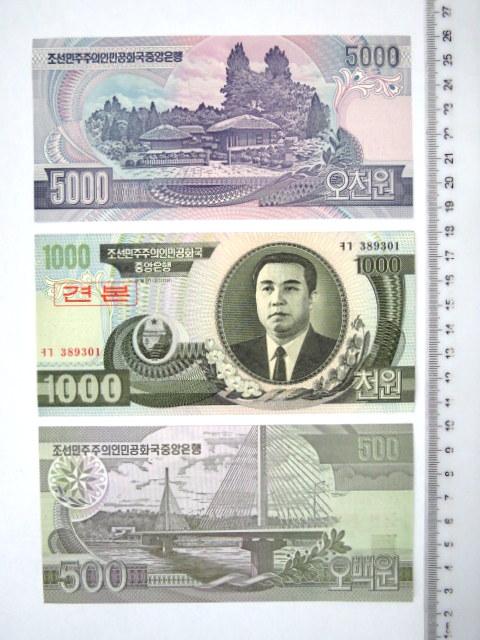שלושה שטרות , צפון קוריאה על סך 500, 1000,5000, מצב UNC