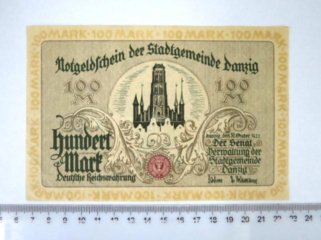 """שטר Notgeldschein, ע""""ס 100 מארק 31.10.1922, חתום ביד, מס קטלוגי 13"""