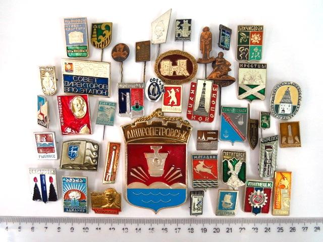 ארבעים ושלושה סיכות, סמלי ערים רוסיה הסובייטית, שנות ה60 עד שנות ה80