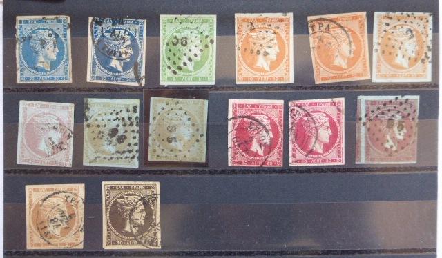 """לוט 14 בולי יוון חתומים """"ראש הרמס"""", ערכים שונים מסדרות שונות, של סוף המאה ה19"""