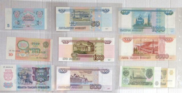 סדרת שטרות, רוסיה, 1997 מ-50 רובל עד 5000 רובל, וכן חמישה שטרות, רוסיה הסובייטית, מצב UC