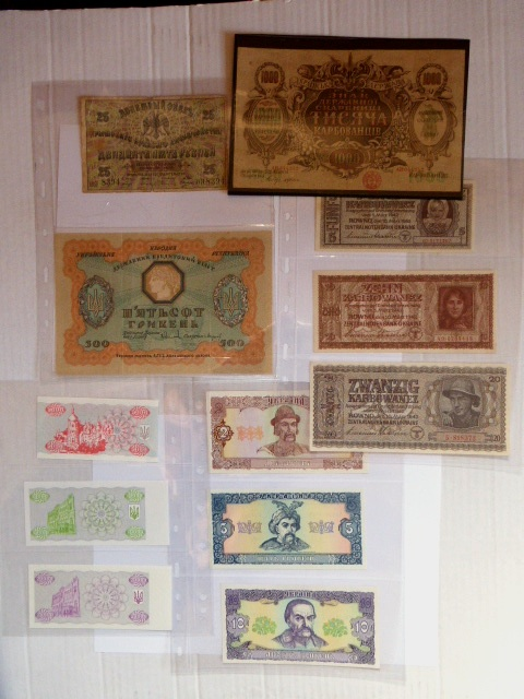 לוט של 58 שטרות, אוקראינה, שנת 1918-1920 - סדרה 1942 (5,10,20,50,100,200,500 karbowanez), וכן 44 שטרות 1991-2007