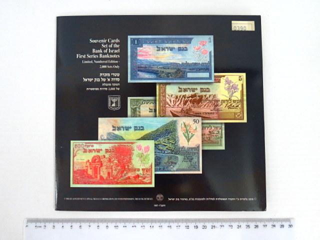 """אוגדן (כרטיסים) של שטרי מזכרת סדרה א', מס' 390 מס""""ה 2000, בנק ישראל, תשנ""""ז 1997"""