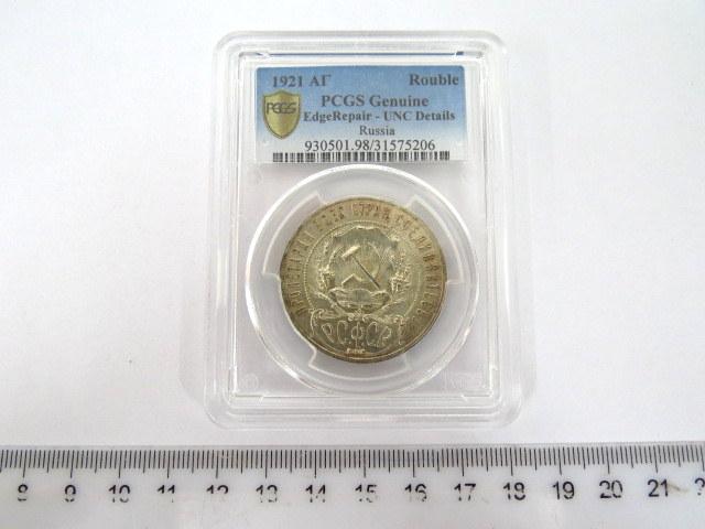 """מטבע כסף ע""""ס רובל אחד, רוסיה זמן מלחמת האזרחים, דירוג PCGS מצב UNC תיקון קל"""