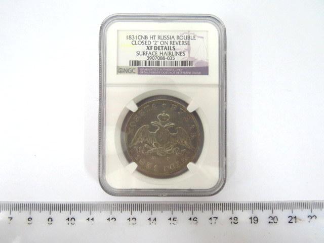 """מטבע כסף ע""""ס רובל אחד, רוסיה הצארית 1831, דירוג NGC מצב XF surface hairlines"""