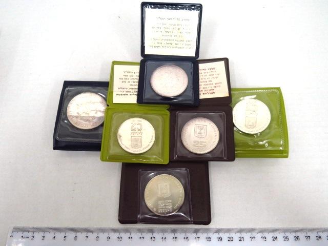 """ששה מטבעות פדיון הבן: תשל""""ה 1975, קישוט ורגיל, כסף 900, 26 גרם כ""""א, תשל""""ו 1976, קישוט ורגיל, כסף 800, 30 גרם כ""""א, תשל""""ז 1977, קישוט ורגיל, כסף 900, 26 גרם כ""""א"""