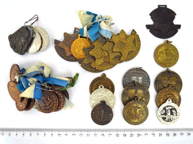 שלושים מדליות צעדות, ישראל, שנות ה50-70