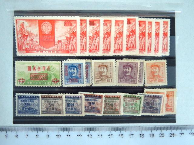"""לוט בולי סין הקומוניסטית כולל """"חוקה"""", מאו בולי הכנסה"""