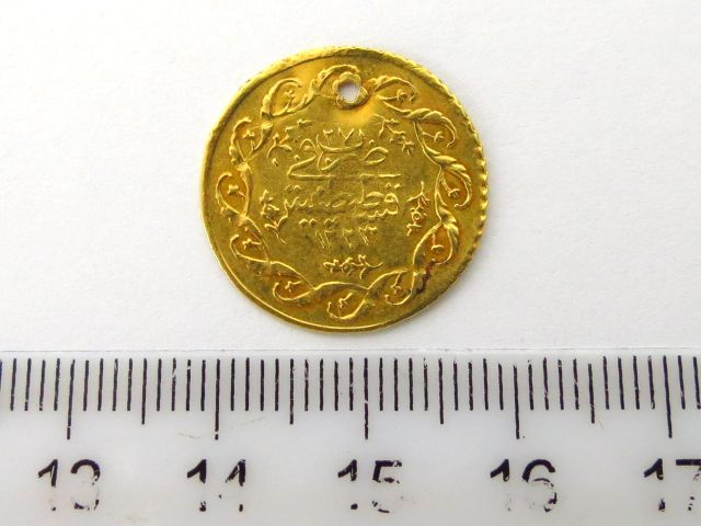 """מטבע זהב עותמאני ע""""ס סדיד מחמדיה Cedid Mahmudiya מנוקב, 1223 (1808)"""