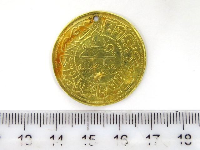 """מטבע זהב עותמאני ע""""ס 2 רומי אלטין2 Rumi Altin מנוקב, 1223 (1808)"""