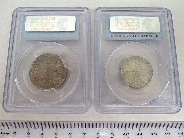 """שני מטבעות, טורקיה העותמאנית ע""""ס 5, 10 קורוש (5, 10 kurus), שנת 1327"""