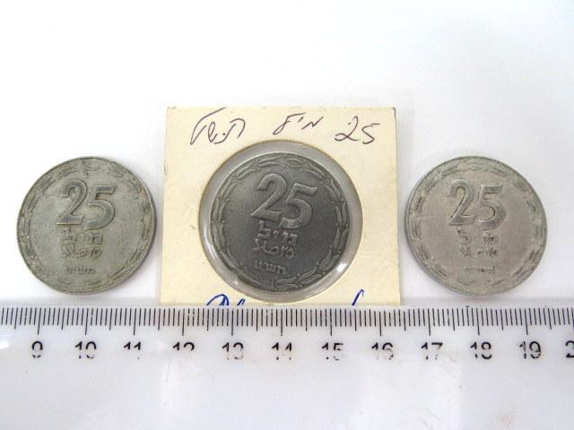 """שלושה מטבעות 25 מיל, אלומיניום תש""""א, מצב VG-Fine"""