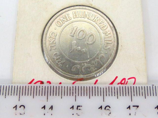 """מטבע מאה מיל, פלשתינה א""""י 1931, מצב Fine-VF"""