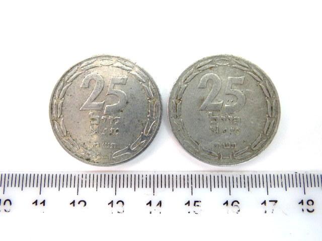 """שתי מטבעות אלומיניום, ע""""ס 25 מיל 1948 מצב VG"""