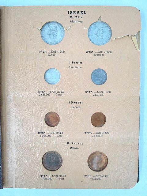 """אלבום Dansco, מטבעות ישראל 1948-1957 כולל 100 פרוטה זר פנימי (UNC)   50   פרוטה, תש""""ט עם נקודה, ו-25 מיל תש""""ח-תש""""ט (האלבום פגום)"""