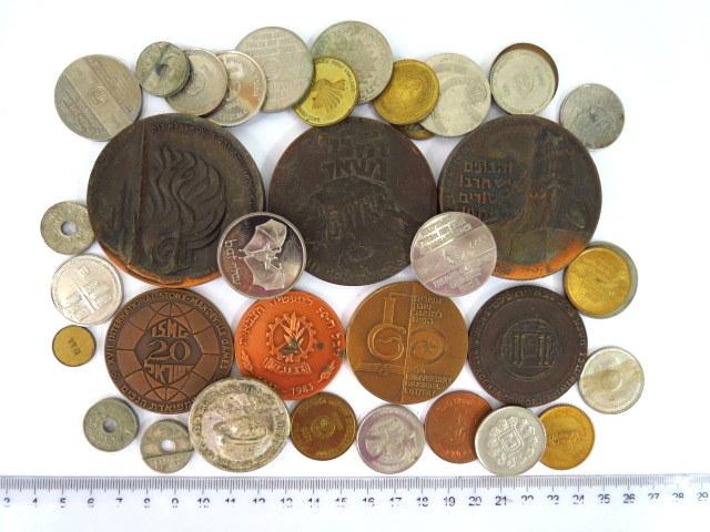 לוט מדליות ואסימונים, ישראל