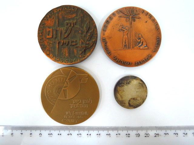 שלוש מדליות ארד: בנק לאומי יהיה שלום בחילך, עשור לחירות ישראל, ומטבע כסף 5 לירות ישראליות, 1958