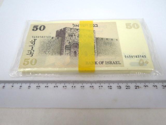 """חבילה של 100 שטרות, ע""""ס 50 שקל, 1978 מצב AUC"""