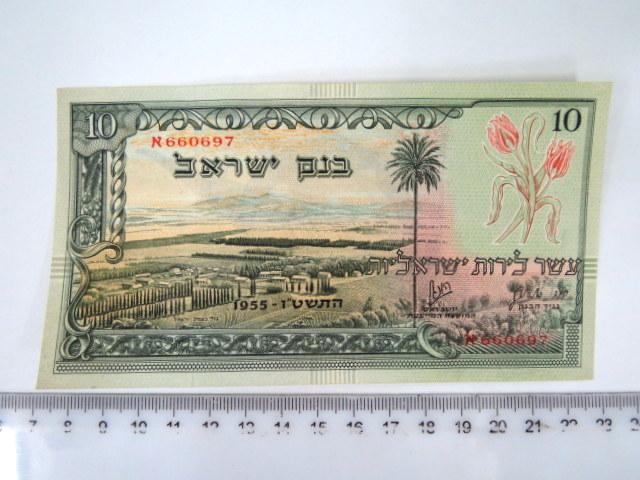 """שטר, ע""""ס 10 לירות ישראליות תשט""""ו 1955' מספר אדום, מצב UC"""