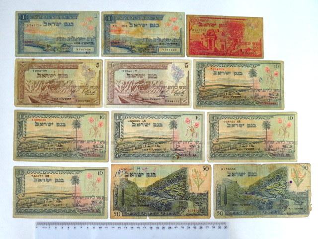 """לוט שטרות, 1955, כולל: 500 פרוטה, 1 ל""""י (2), 5 ל""""י (2), 10 ל""""י (5), 50 ל""""י (2), מצב good-VG"""