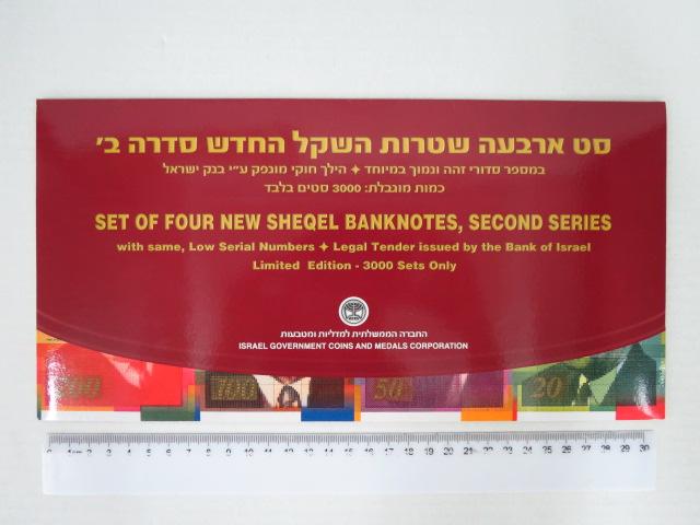 """סדרת שטרות מיוחדת 2002 (1999) ערכים 20,50,100 שקל חדש, מספרים זהים 0000000398, ס""""ה הודפסו 3000 מהם נמכרו 240 בלבד, השאר הוחזרו לבנק ישראל"""