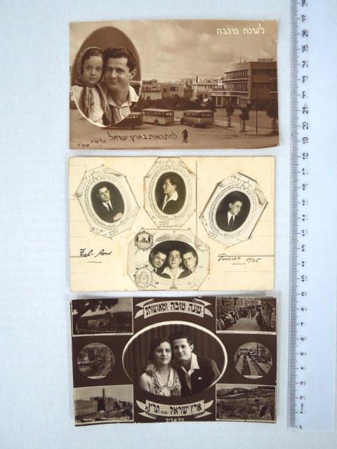 שלוש גלויות שנה טובה, ארץ ישראל 1925-1931 עם שילוב צילומים