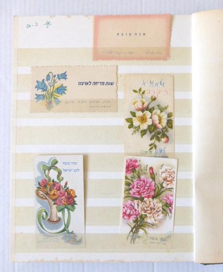 אוסף של כ-120 כרטיסי שנה טובה החל משנות ה20 עד שנות ה70 של המאה ה20