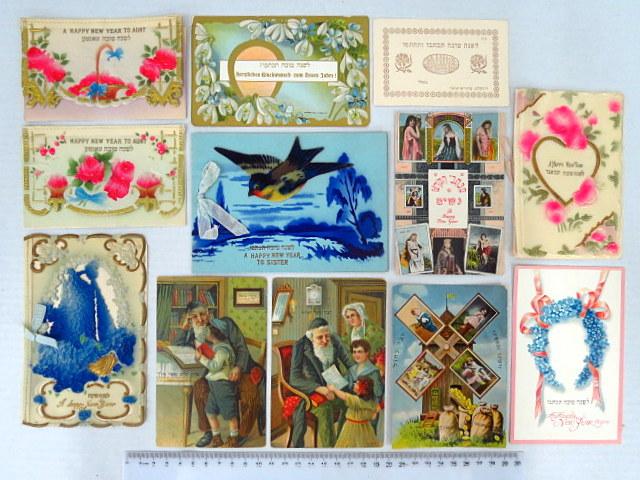 שנים עשר כרטיסי שנה טובה רובם הודפסו בגרמניה, תחילת המאה ה20