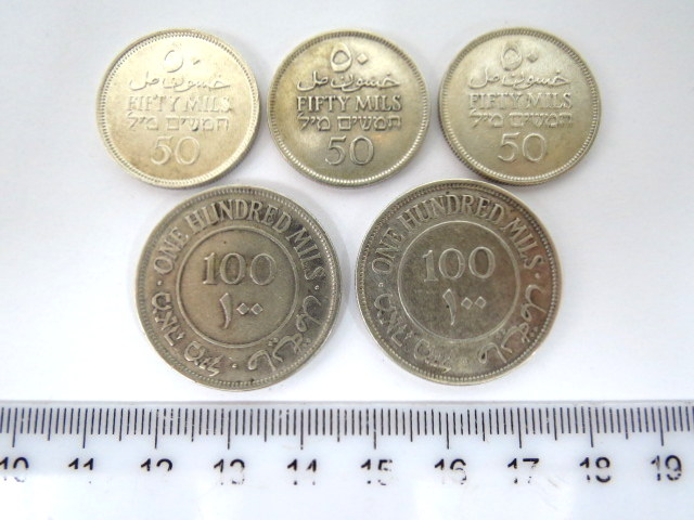 חמש מטבעות כסף מנדט: 50 מיל (1927,1935,1939), 100 מיל (1927,1933)