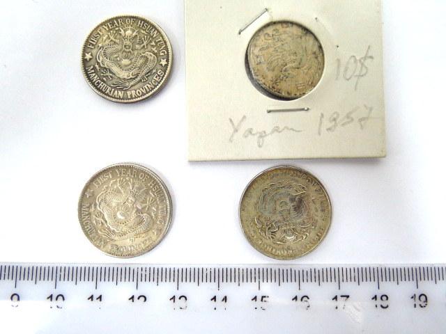 ארבעה מטבעות יפנים