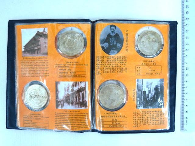 אוגדן עם 11 מטבעות המתעדים את תולדות מטבעות הרפובליקה של סין, סוף המאה ה19 עד שנות ה70 של המאה ה20 , The History of Mechanical Silver coins in China