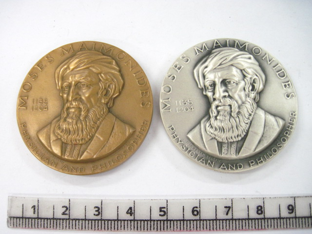 זוג מדליות כסף וארד של Medalic Art Co, בעיצובו של אברהם בלסקי A. Belski