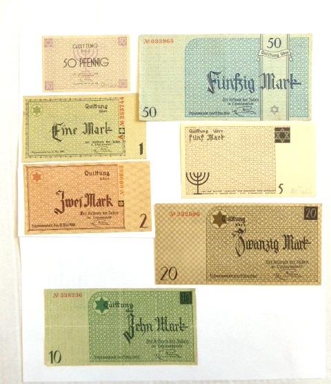 """סדרת שטרות גטו לודז' ע""""ס 0.50,1,2,5,10,20,50 מרק, 15.5.1940 Ghetto Litzmannstadt"""