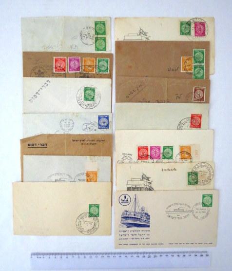 """ארבע עשרה מעטפות עם ביול """"דואר עברי"""" חותמות פילאטליות ומיוחדות"""