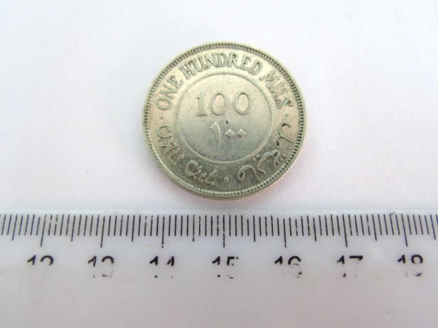 מטבע 100 מיל, 1927 מצב XF