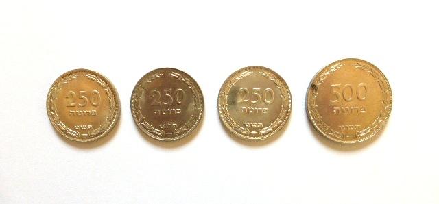 """ארבע מטבעות, ישראל תש""""ט 1949 250 פרוטה ניקל עם נקודה, 250 פרוטה H כסף (2), 500 פרוטה כסף , מצב XF-VF"""