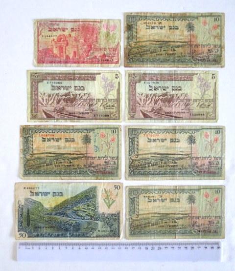 """שמונה שטרות, 1955 מצבים good-VG 500 פר (1), 5 ל""""י (2), 10 ל""""י (4), 50 ל""""י (1)"""
