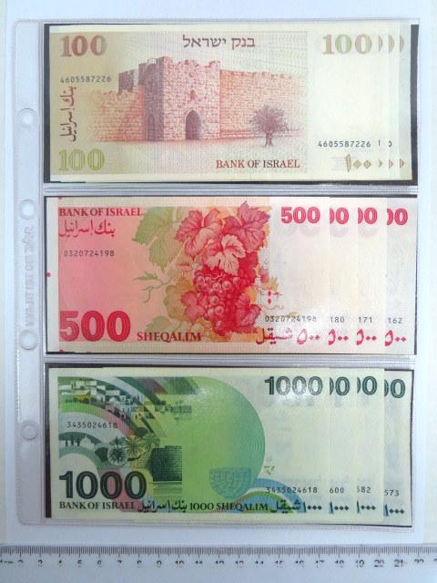 עשרים שטרות, מצבים XF-UC 500 לירות 1975 (4), 100 לירות 1973 (4), 100 שקל 1979 (4), 500 שקל 1982 (4), 1000 שקל 1983 (4)