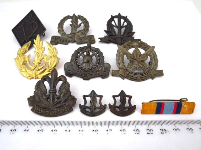"""ששה סמלי כומתה, צה""""ל, שנות ה70: דרגת רס""""ר בחיל הים, שני צהלונים, ואות מבצע סיני"""
