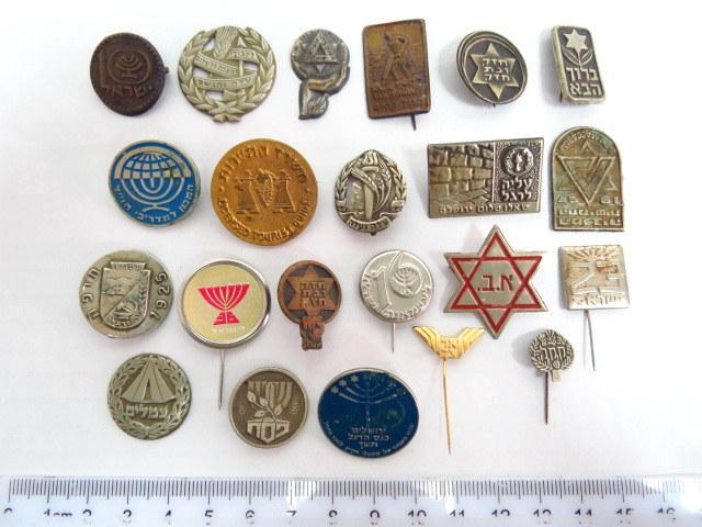 עשרים ושתים סיכות-סמלים, ישראל, שנות ה40-70, כולל עבודות של קרצ'מר