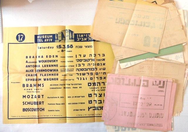 עשרים ושלוש כרזות פרסום של קונצרטים ומופסים מוסיקליים, ישראל, 1957-1959