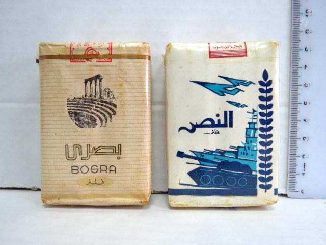 שתי חפיסות סיגריות, צבאות ערב ערב מלחמת ששת הימים