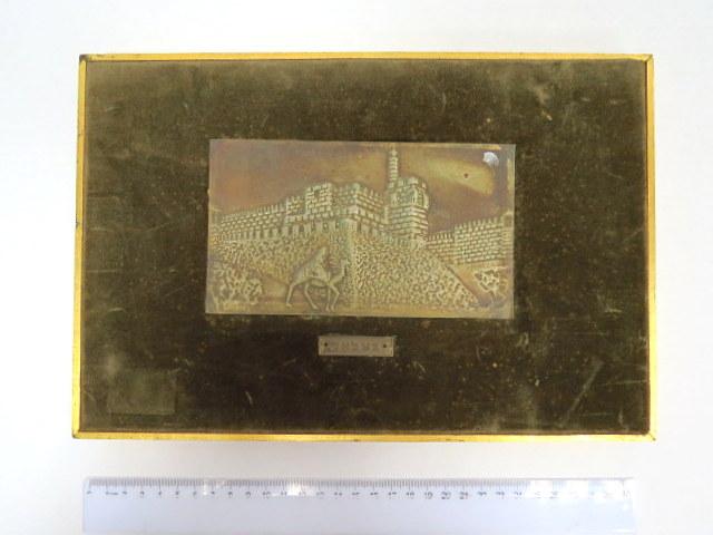 פלק נחושת מצופה כסף המראה את מגדל דוד ירושלים, שנות ה30