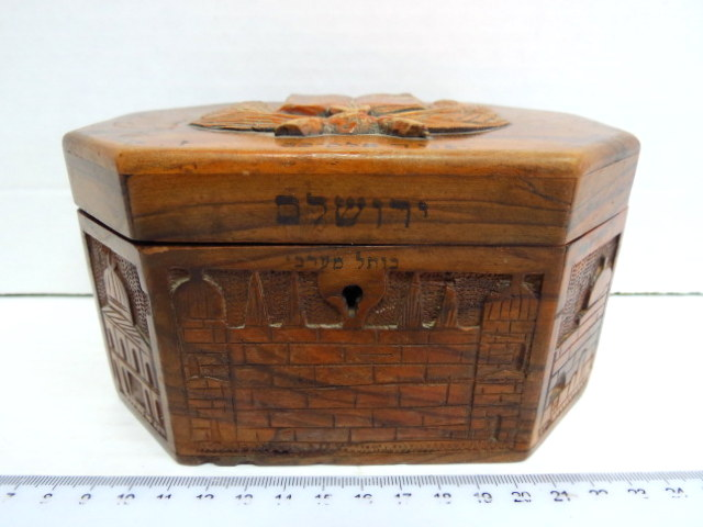 קופסת אתרוג, עץ זית, עם מראות המקומות הקדושים בעבודת גילוף: הכותל, כיפת הסלע וקבר רחל, וכן על המכסה עשרת הדיברות