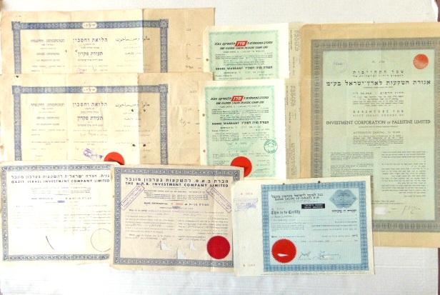 """שמונה תעודות מלווה, מניה וכו' (כולם פסולים) בל""""ל 1970, סרן פלסטיק 1961 (2), גזית 1955, באפ השקעות 1930, הלוואה וחיסכון 1930 (2), השקעות לארץ ישראל"""