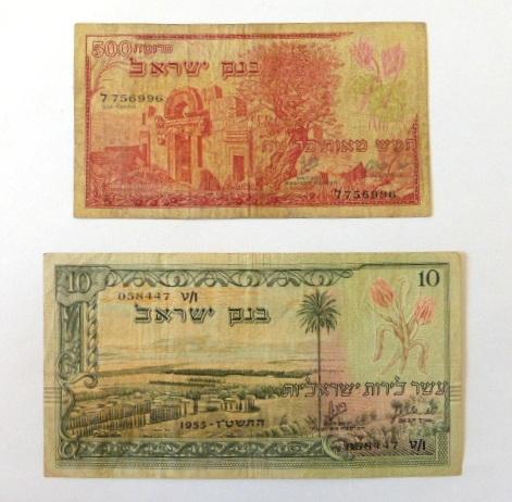 """שני שטרות, 1955: ע""""ס 500 פרוטה מצב VF, וע""""ס 10 לירות ישראליות, מצב Fine"""