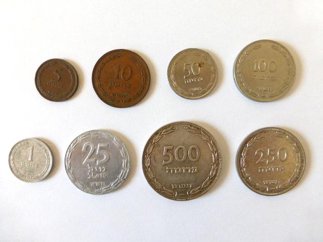 """שמונה מטבעות תקופת קום המדינה: 25 מיל תש""""ט (אלומיניום), 250, 500 פרוטה, כסף, תש""""ט וחמישה נוספים"""
